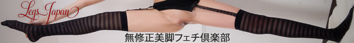Legs Japanのバナー画像