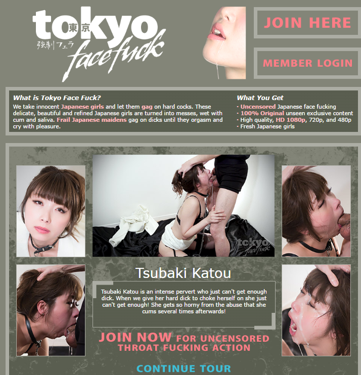 Tokyo Face Fuck free porn video page