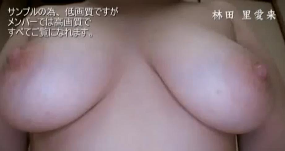 林田里愛来 23歳 巨乳素人の無修正動画 H4610