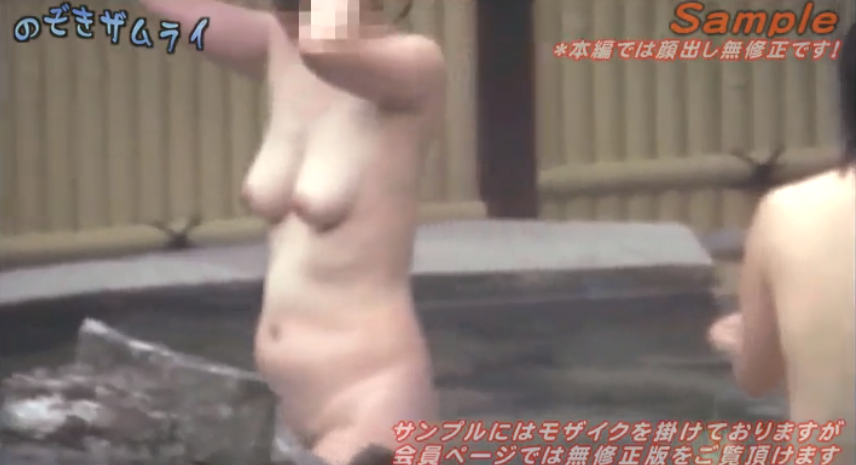 女体舐めくり露天風呂 のぞきザムライの無料盗撮動画