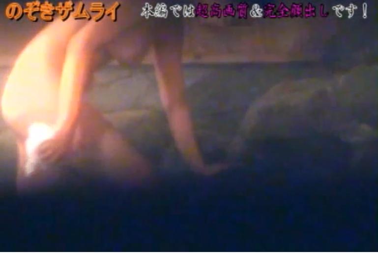 必見!ギャル・美女だけの温泉 のぞきザムライの無料盗撮動画