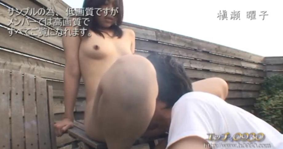 槇瀬曜子 エッチな0930 無料エロ動画