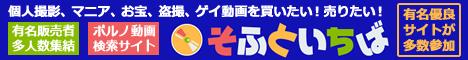Soft-Ichiba banner image