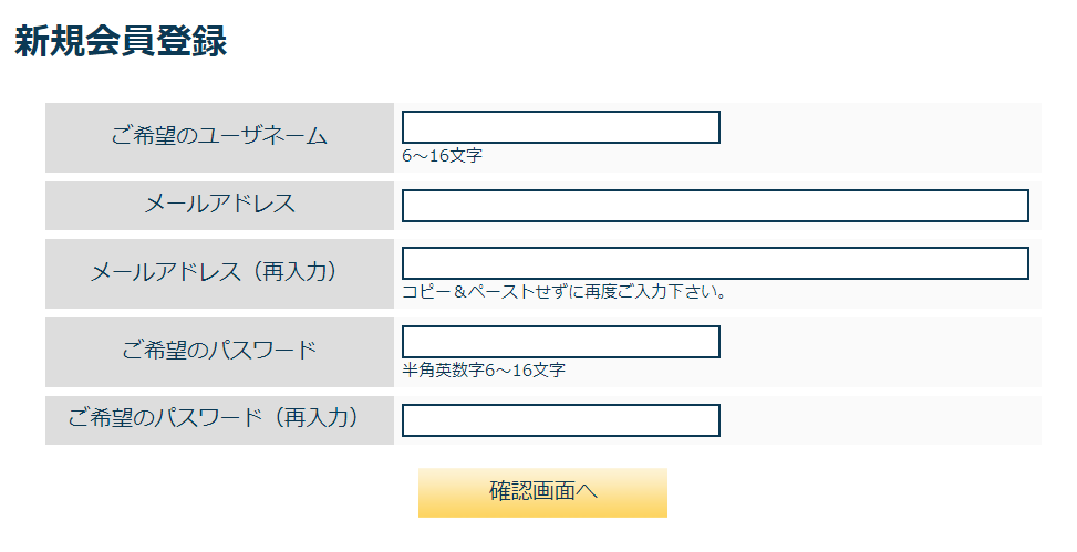 Free membership registration in Soft-Ichiba 1