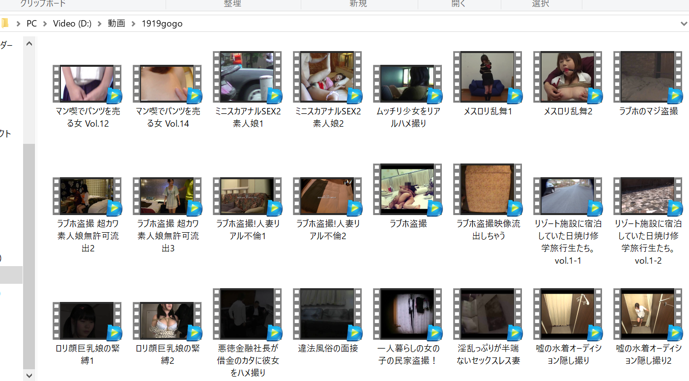 only a part of the uncensored JAV erotic videos I downloaded from 1919gogo