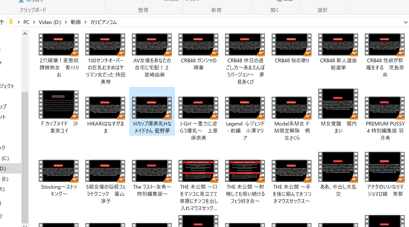 some of the uncensored JAV erotic videos I actually downloaded