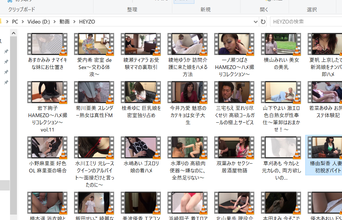 some of the uncensored JAV erotic videos I downloaded from HEYZO
