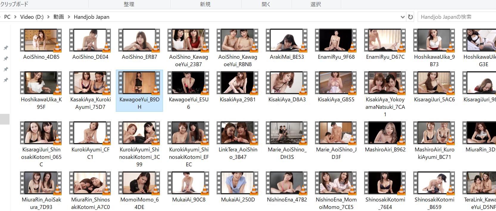 私が手コキニッポンの会員だった時にダウンロードした無修正エロ動画の一部