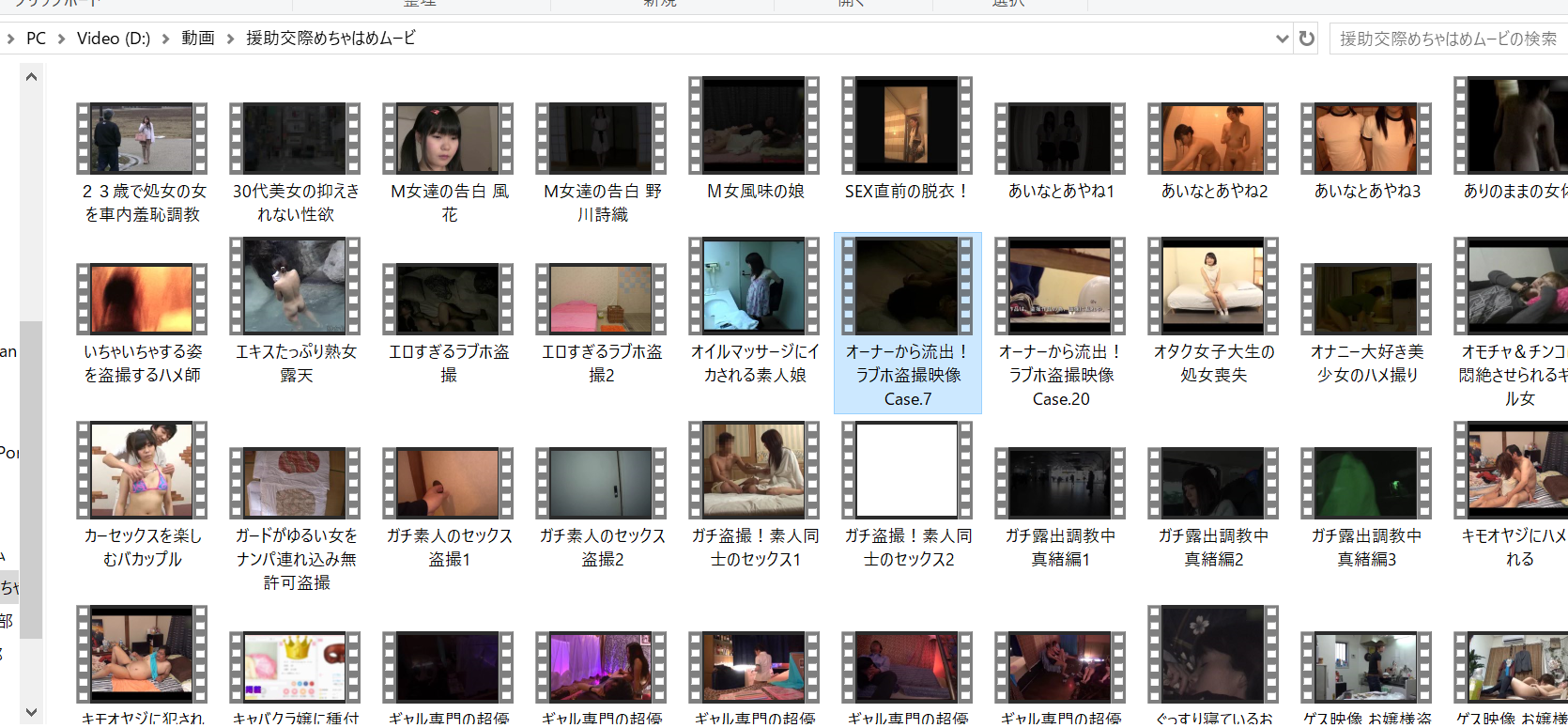 some of the uncensored JAV erotic videos I downloaded