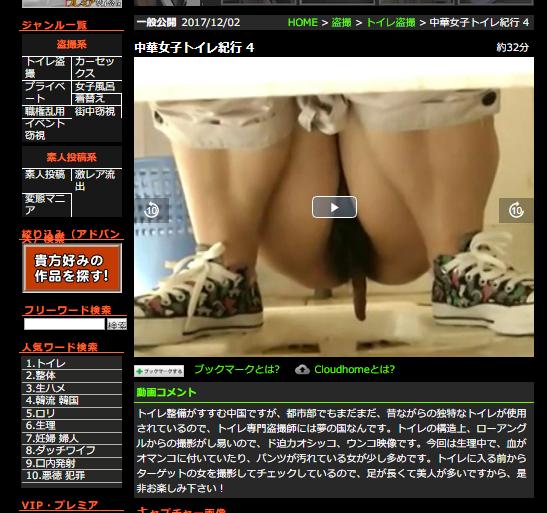 のぞきザムライのエロ動画ページ