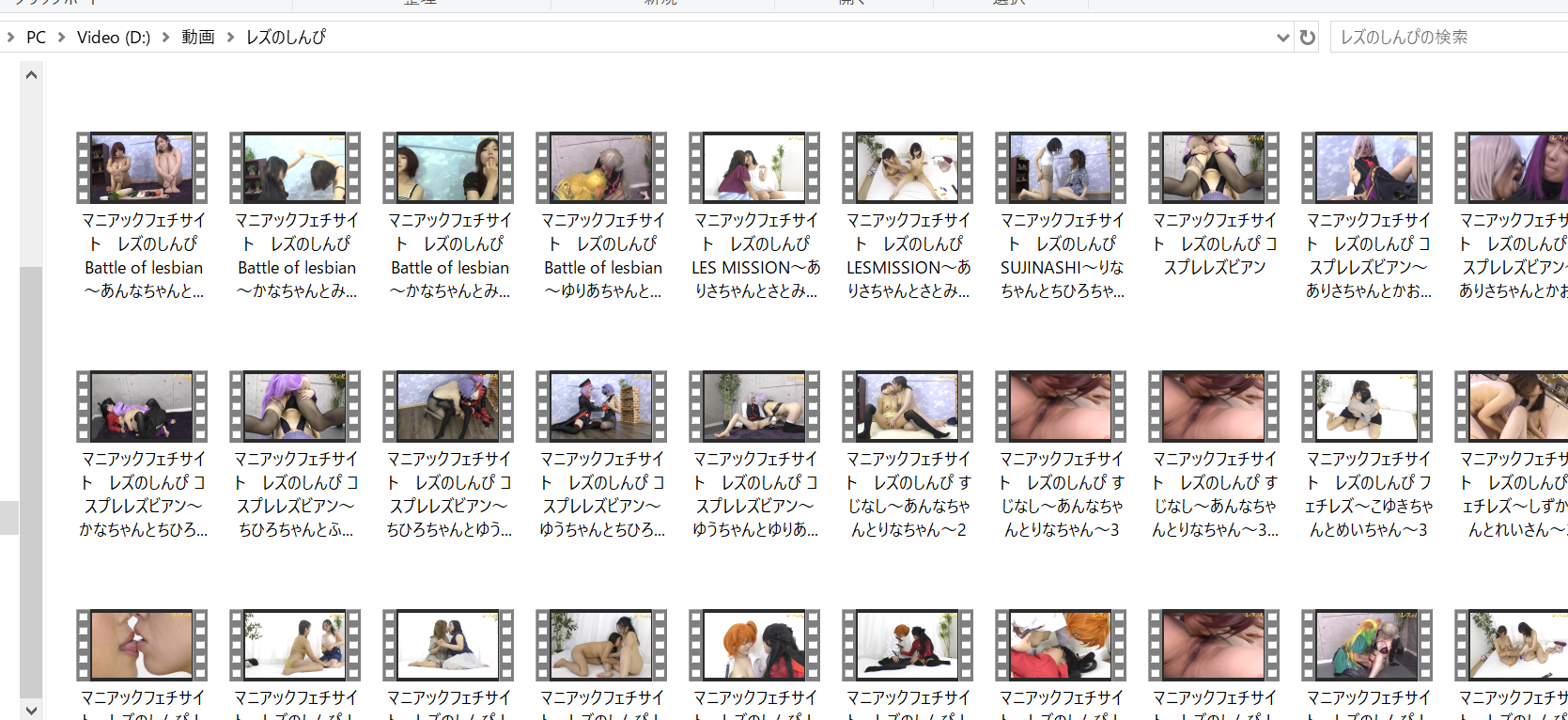 the uncensored JAV lesbian porn videos I downloaded from the Lesshin.
