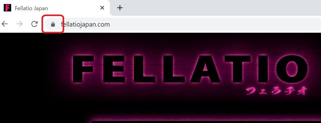 フェラチオジャパンがSSLで暗号化されている証拠画像