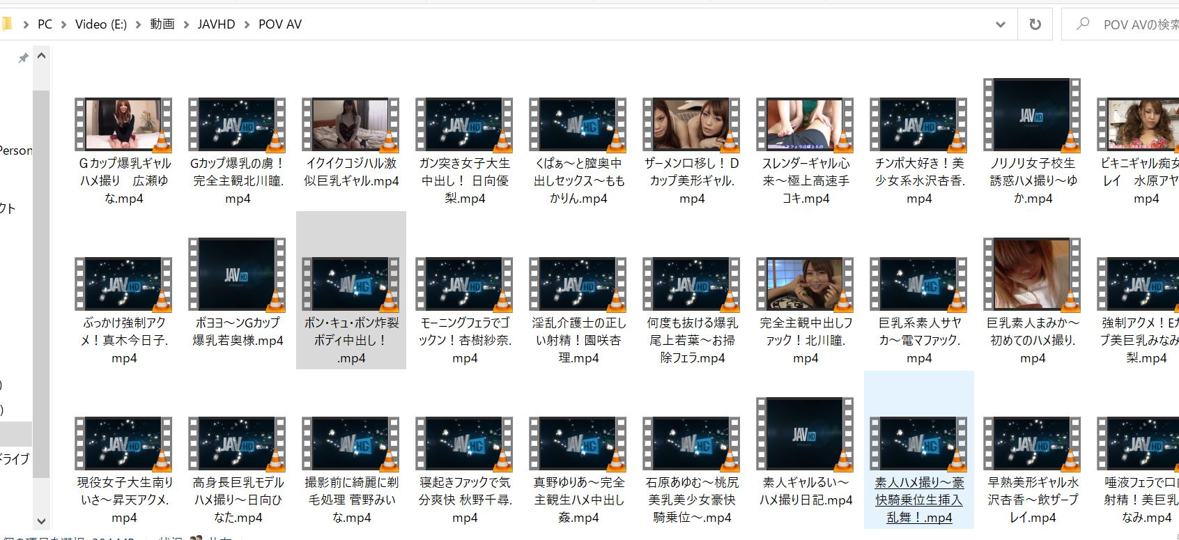 私がPOV AVからダウンロードした無修正動画の一部