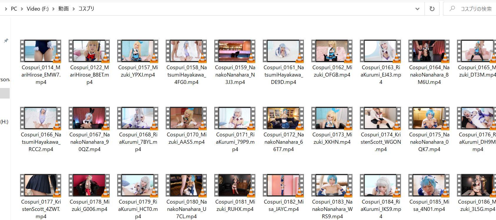 私がコスプリの1か月会員だった時にダウンロードした無修正動画の一部