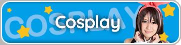 コスプリの広告画像